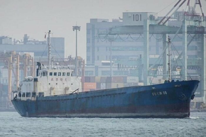 General cargo ship sank in Taiwan waters